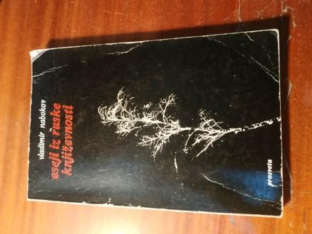Eseji iz ruske književnosti Vladimir Nabokov