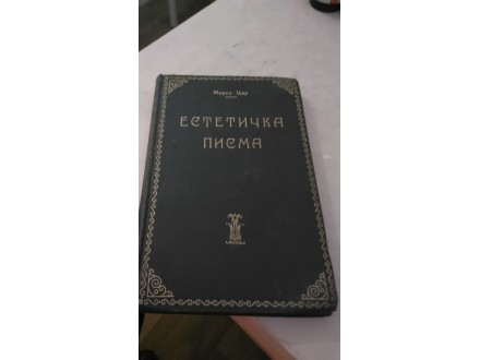 Estetička pisma - Marko Car