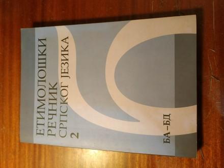 Etimološki rečnik srpskog jezika 2
