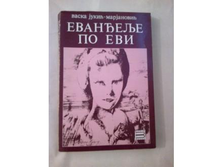 Evanđelje po Evi - Vaska Jukić-Marjanović