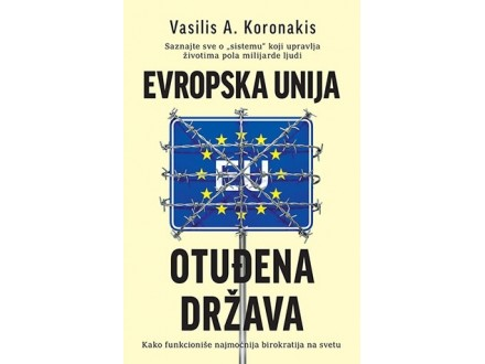 Evropska Unija – Otuđena država - Vasilis A. Koronakis