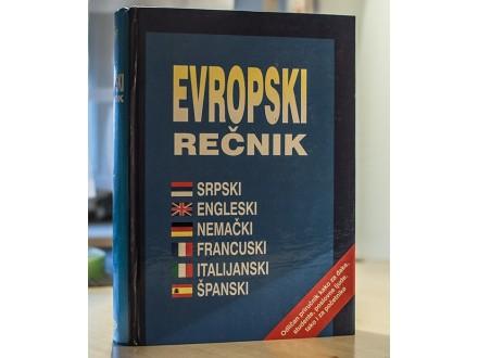 Evropski Rečnik