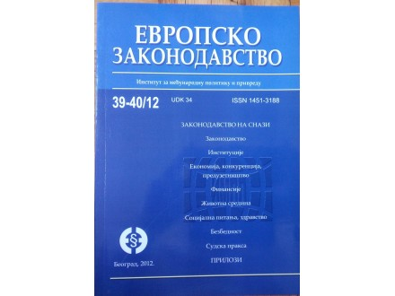 Evropsko zakonodavstvo  39-40/2012