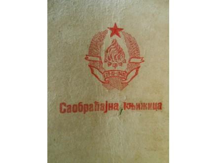 FNRJ  Saobracajna Knjižica za bicikl ,izdata 1947,g