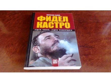 Fidel Kastro - Borislav Lalic