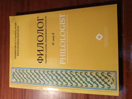 Filolog IV 2013 8