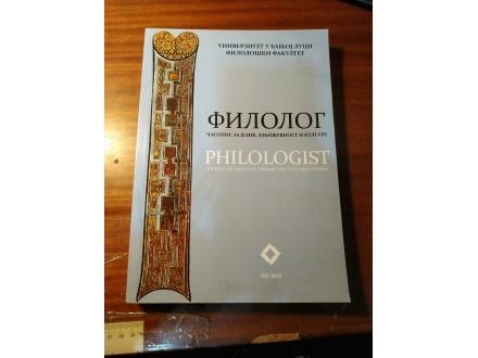 Filolog VII 2013
