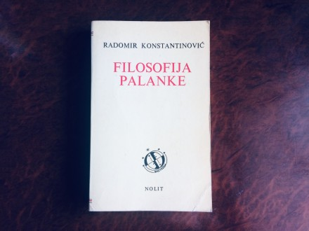 Filosofija Palanke - Radomir Konstantinovic NOLIT