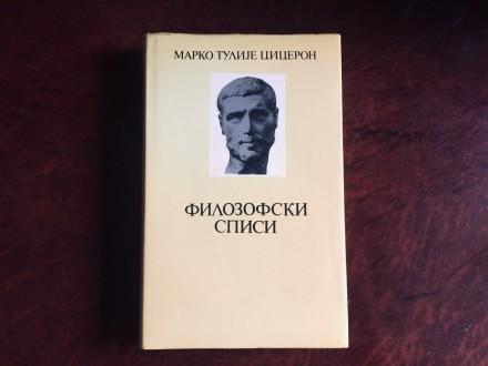 Filozofski Spisi - Marko Tulije Ciceron