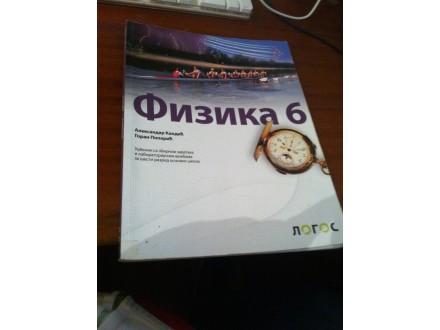 Fizika 6 udzbenik - Logos - Kandic Poparic