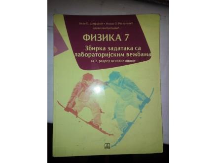 Fizika 7 - Zavod - Zbirka zadataka sa laboratorijskim