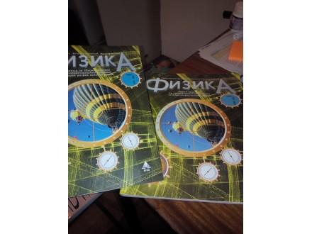 Fizika 7 zbirka zadataka - Bigz