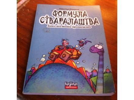 Formula stvaralaštva Genadij Ivanov