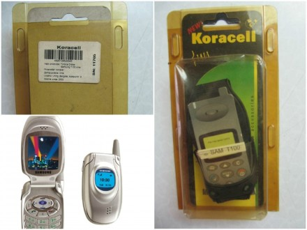 Futrola za telefon Samsung T100
