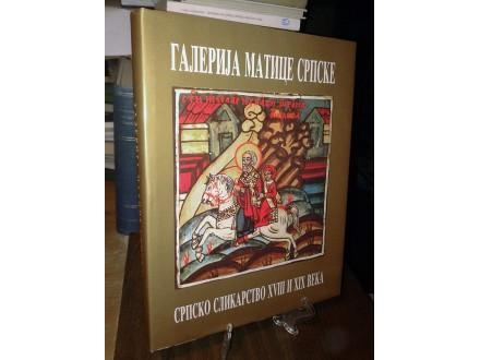 GALERIJA MATICE SRPSKE: Srpsko slikarstvo 18 i 19. veka