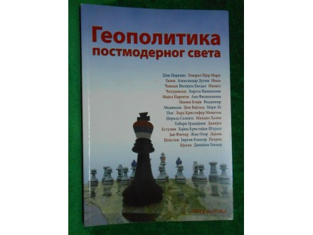 GEOPOLITIKA postmodernog sveta Slobodan Erić