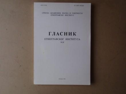GLASNIK ETNOGRAFSKOG INSTITUTA XLII (1993)