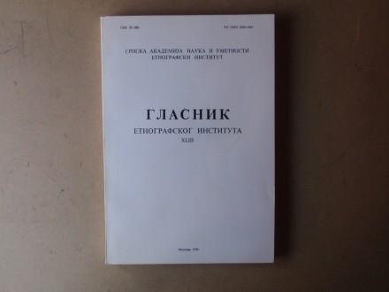 GLASNIK ETNOGRAFSKOG INSTITUTA XLIII (1994)
