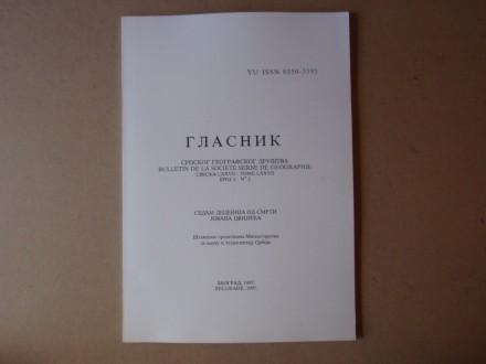 GLASNIK SRPSKOG GEOGRAFSKOG DRUŠTVA  2 / 1997