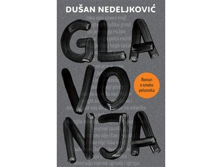 GLAVONJA - Dušan Nedeljković