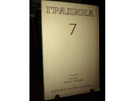 GRADINA 7/83 (Knjiga ljubavi - Marks, Knj. Indijanaca)