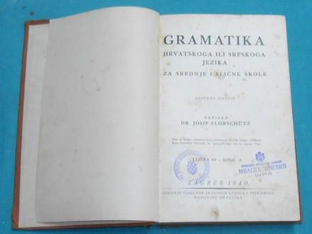 GRAMATIKA HRVATSKOGA ILI SRPSKOGA JEZIKA/K-58/