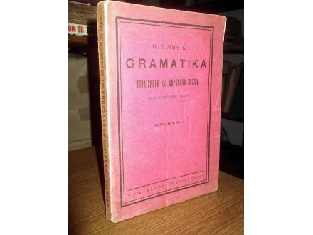 GRAMATIKA HRVATSKOGA ILI SRPSKOGA JEZIKA - Maretić (1923)