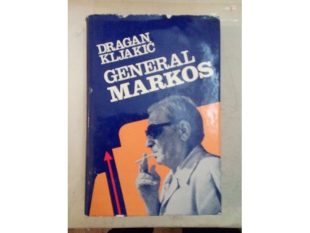 General Markos - Dragan Kljakić