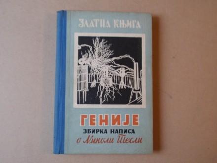 Genije - Zbirka napisa o Nikoli Tesli
