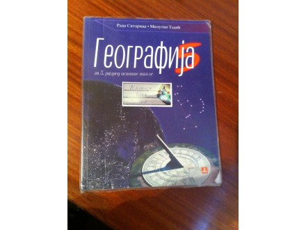 Geografija 5 Sitarica Tadić Zavod za udžbenike