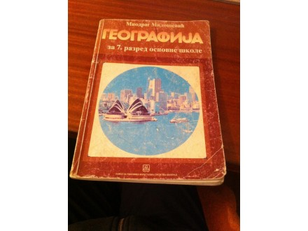 Geografija 7. - Miodrag Milosevic