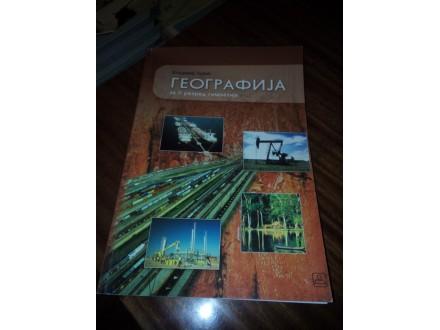Geografija za 2 razred gimnazije - Vladimir Đurić
