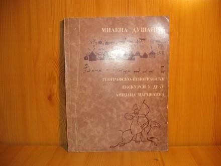 Geografsko-etnografski ekskursi u delu Amijana i Marcel