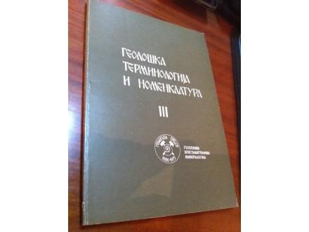 Geološka terminologija i nomenklatura III