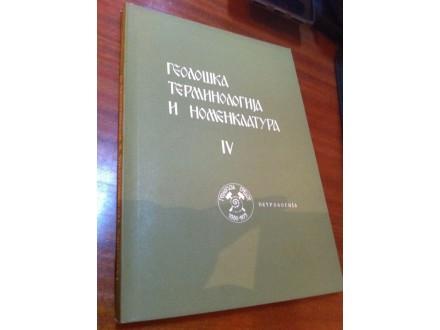 Geološka terminologija i nomenklatura IV petrologija