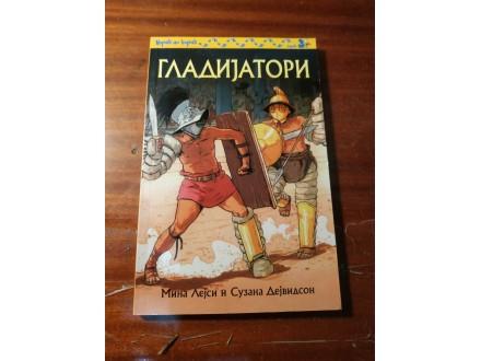 Gladijatori Mina Lejsi Suzana Dejvidson