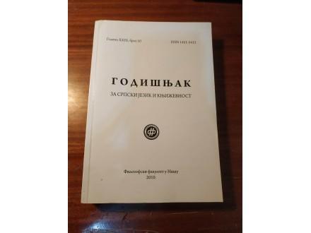 Godišnjak XXIII za srpski jezik i književnost broj 10