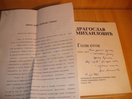 Goli otok 2 / D.Mihailović, POSVETA AUTORA I POSMRTNI G