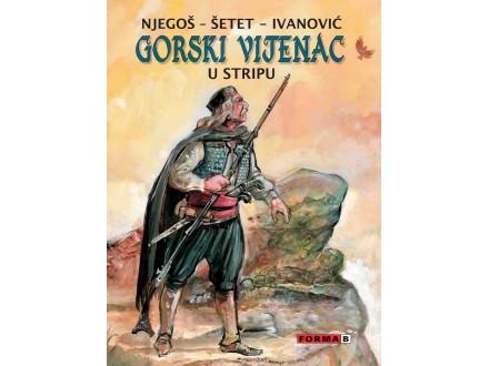 Gorski vijenac (latinica)