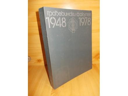 Građevinski fakultet 1948-1978