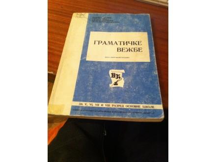 Gramaticke vezbe za ucenike osnovne skole
