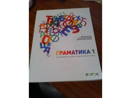 Gramatika 1 Kecman Milošević Ćećez Iljukić
