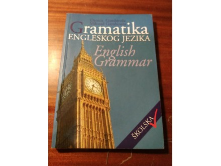 Gramatika engleskog jezika Gambiroža