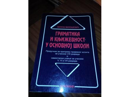 Gramatika i književnost u osnovnoj školi - Milošević