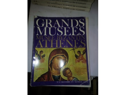 Grands Musees musee byzantin Athenes