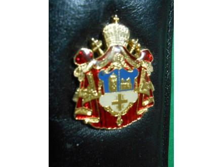 Grb Srpske pravoslavne crkve.