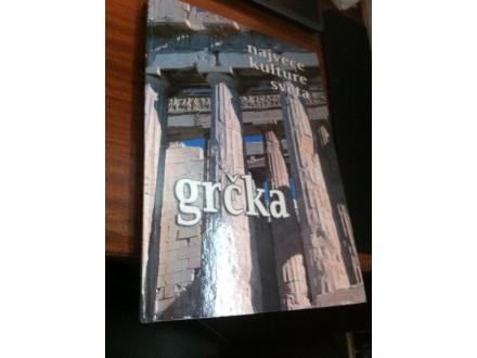 Grčka najveće kulture sveta