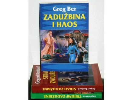 Greg Ber - ZADUŽBINA I HAOS