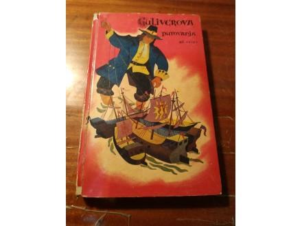 Guliverova putovanja - Džonatan Svift, Dečja knjiga