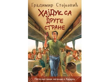 HAJDUK SA DRUGE STRANE - Gradimir Stojković